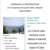 SEMINARIO DI PREPARAZIONE  al V Congresso dei Quadri della  Diaspora Capoverdiana